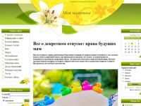 moymalishka.ucoz.ru - Главная страница