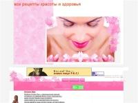 Главная страница уход за лицом, красота здоровье женщин все полезные советы