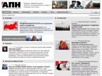 Русский национализм сегодня. Разговор с Константином Крыловым, главредом АПН.РУ