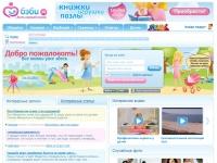бэби.ру: беременность, календарь беременности, беременность по неделям