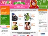 Первый Удобный Интернет-магазин детской одежды и обуви