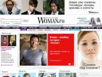 Женский журнал Woman.ru: звезды, мода, красота, любовь, секс, гороскопы, психология, дети и здоровье | Woman.ru