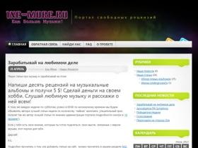 R52.ru forex mmcis group золото скачать советник форекс вектор