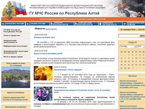 R52.ru forex mmcis group google 10 правил трейдера форекс guestbookadd aspire