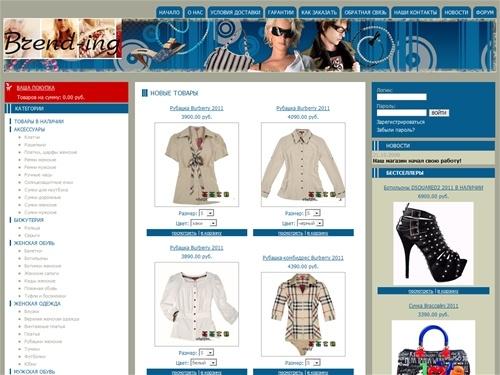 Купить Копии Брендовой Одежды