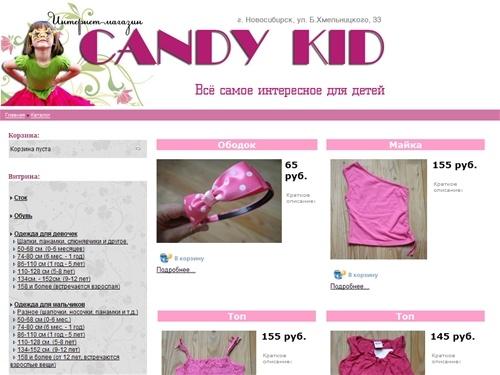 Интернет Магазин Стоковой Одежды В Розницу