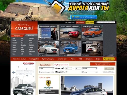 авто ру продажа подержанных авто по всей россии: