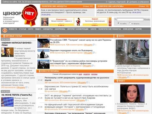 Censor Net Ua Cenzor Net Populyarnaya Politika Otkrytym Tekstom Censor.net.ua is tracked by us since april, 2011. censor net ua cenzor net populyarnaya politika otkrytym tekstom