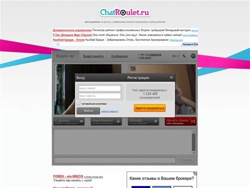 веб знакомства бесплатно чат рулетка