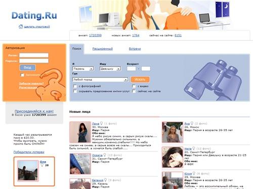 www контакт ru сайт знакомств