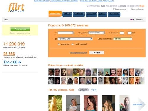 Порно сайт знакомства бесплатно и регистрации