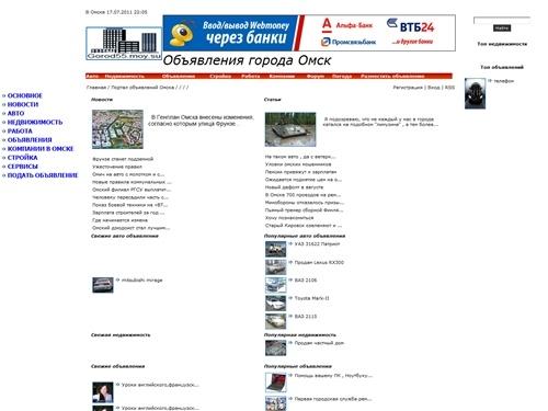 Тюнинг авто корона эксив фотобъявления