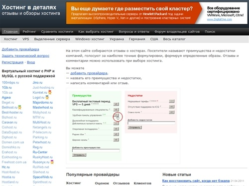 Использование в Key Collector Start-Site.by