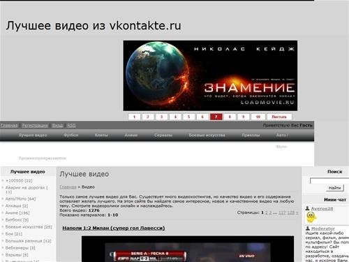 video-porno-vkontakte-ru
