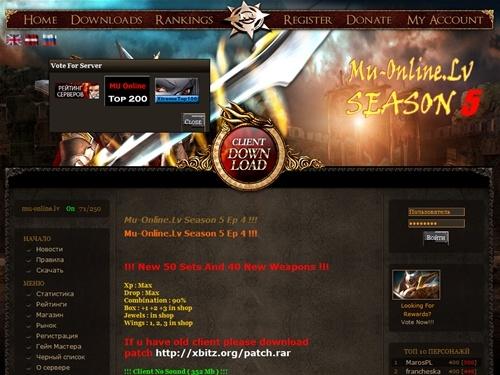 Как сделать сайт для онлайн игры