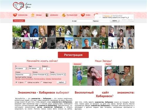 znakomstvo-dlya-seksa-v-habarovske