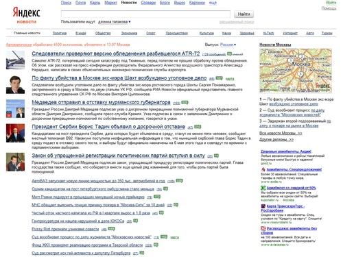 novstm@yandex.ru