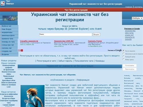 лучшие эффективные сайты знакомств без регистрации