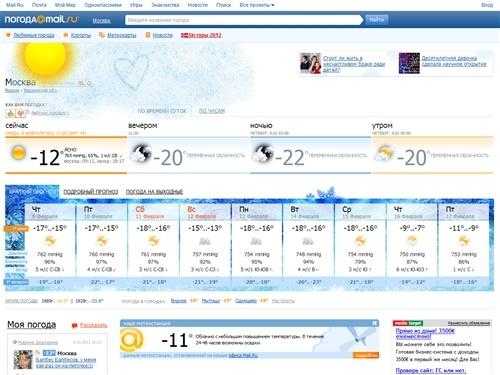 погода на майл.ру красноярск