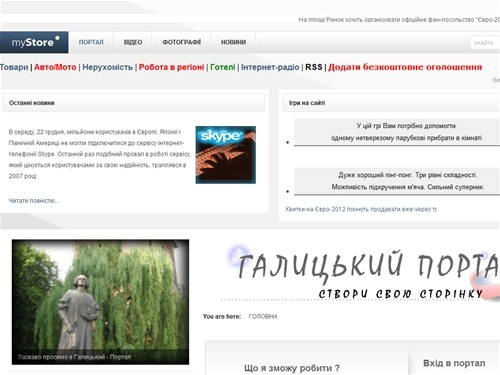 Free dating mail ru