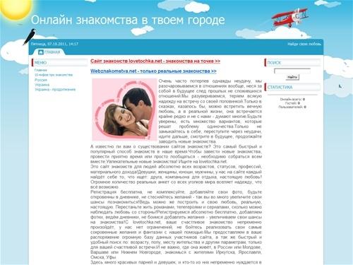 porno-hd-skachat-torrent-russkoe
