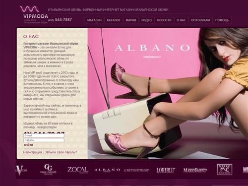Итальянская Обувь Интернет Магазин
