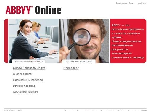 Abbyy lingvo x5 english-russian-ukrainians