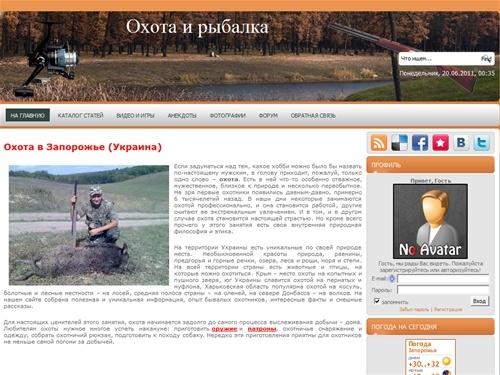 рыбацкий сайт украина