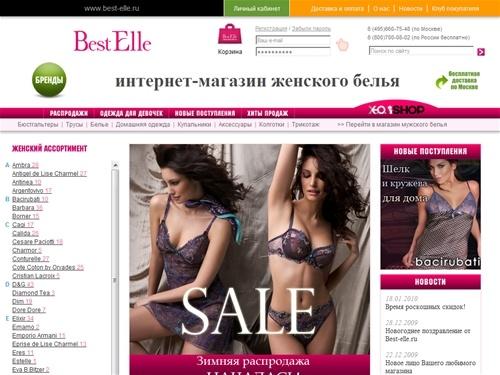Интернет Магазин Нижнего Белья Россия