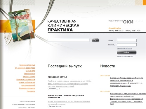 Для Парсинга Контента Прокси и Datacol Datacol Купить Приватные Прокси Для Парсинга Контента