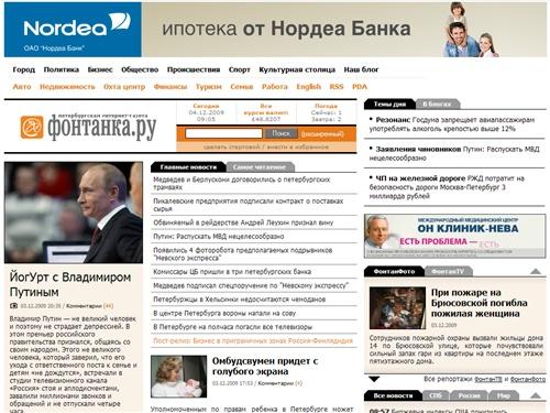 газета знакомств санкт петербург
