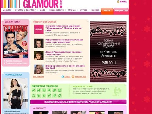 Журнал Glamour | официальный сайт женского журнала Гламур | Новости моды, красоты, жизнь знаменитостей