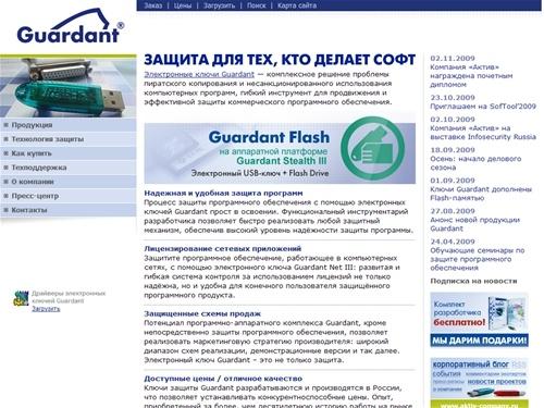 Защита информации mail ru