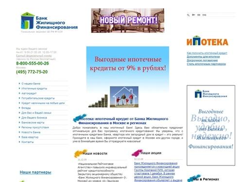 большей банк москвы ипотека для регионов скульптор