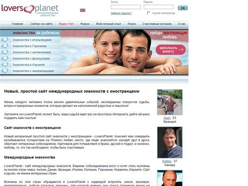 Для регистрации телефонов номера брака без знакомства