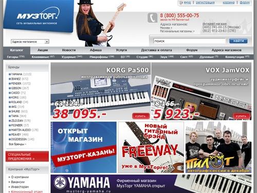 Гитары купить по лучшей цене, Гитары цены, продажа в