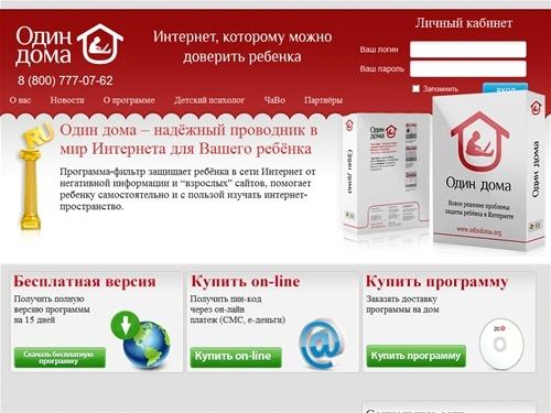 Интернетиздание о высоких технологиях  CNews