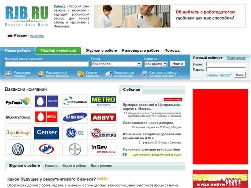Rabota resume bank ru