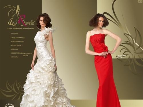 Свадебные украшения, диадема, салон вечерних и свадебных платьев (Москва), платья на выпускной вечер со шлейфом, дорогие эксклюзивные свадебные платья