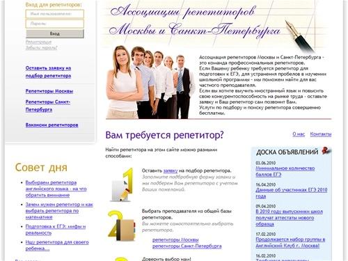 зуб мудрости лучшие сайты репетиторов москвы вообще реально восстановить