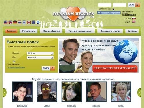 россии в знакомств сайты казахстане и