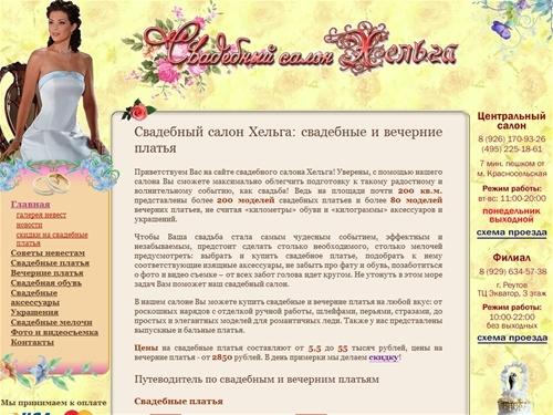 Купить Платье Недорого Казань