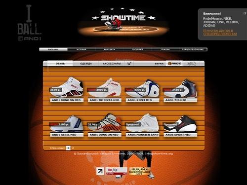 Фирменная спортивная обувь Адидас | Купить обувь