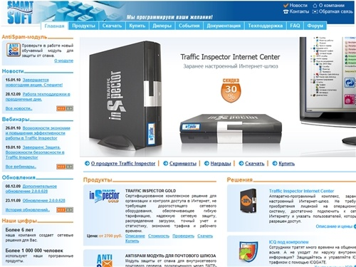 Traffic Inspector Для Андроид