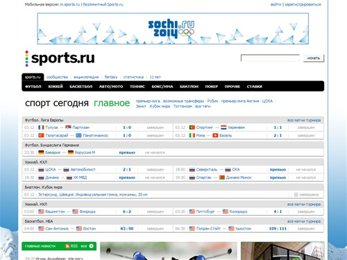 чемпионат по футболу 2012 расписание