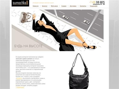 Мужские кожаные сумки дорогие: элегантные сумки.