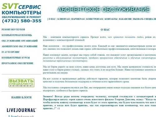 Вакансия мастер по ремонту компьютеров красноярск