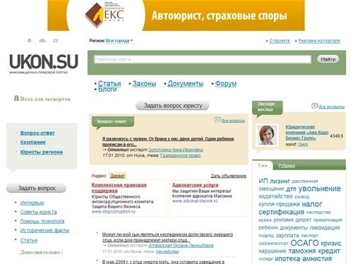 позаботился вопрос юристу онлайн бесплатно без регистрации россия продлить